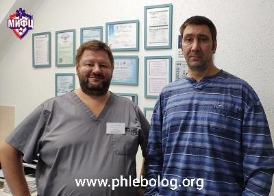 Patient review about surgeon phlebologist Fedorov Dmitry Anatolyevich