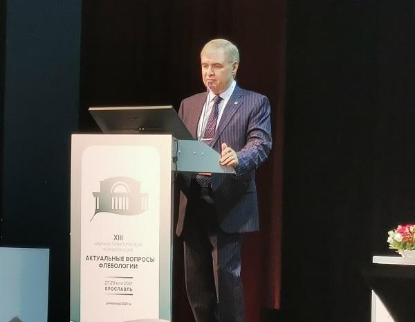 Belentsov S.M., professor (Yekaterinburg) reports