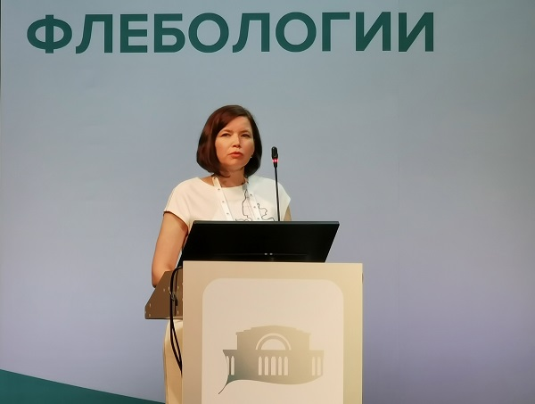Report by the candidate of medical sciences Bukina O.V. (Tambov)