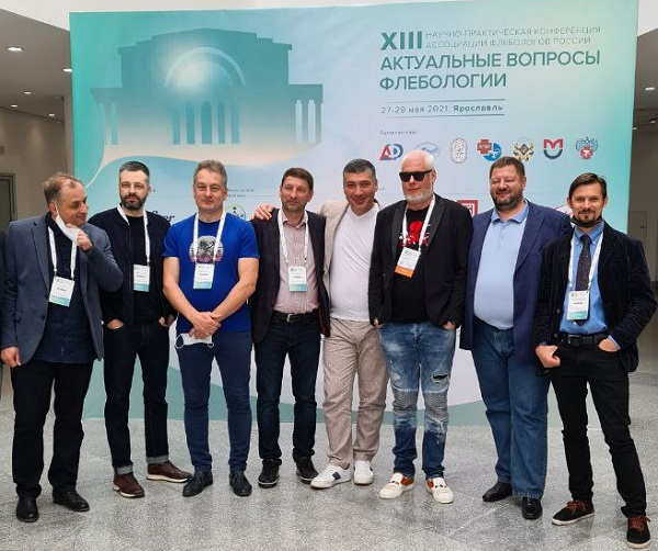 Fedorov D.A. and Raskin V.V. with Russian phlebologists at the AFR congress in Yaroslavl