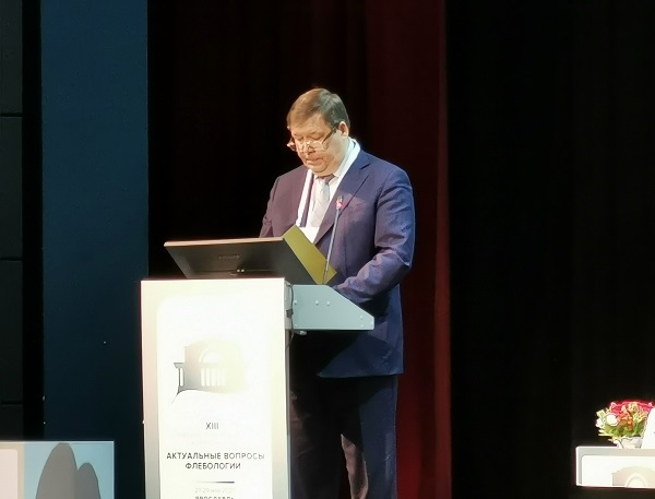 Welcoming speech of the Deputy Chairman of the Government of the Yaroslavl Region Gulin A.N.