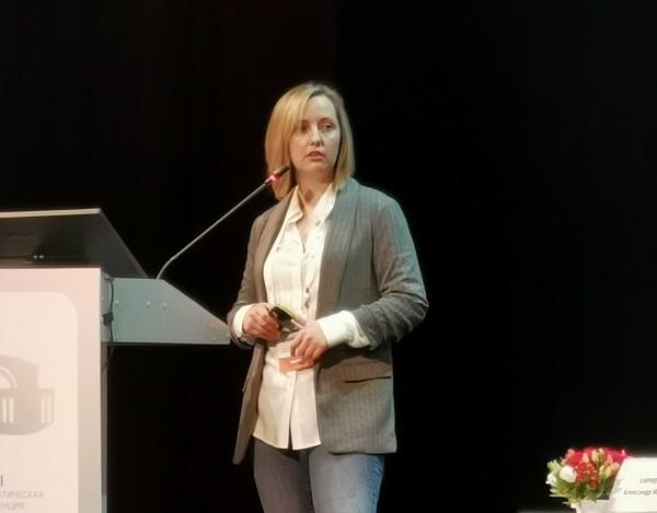 OV Poznyakova reports. (Minsk)