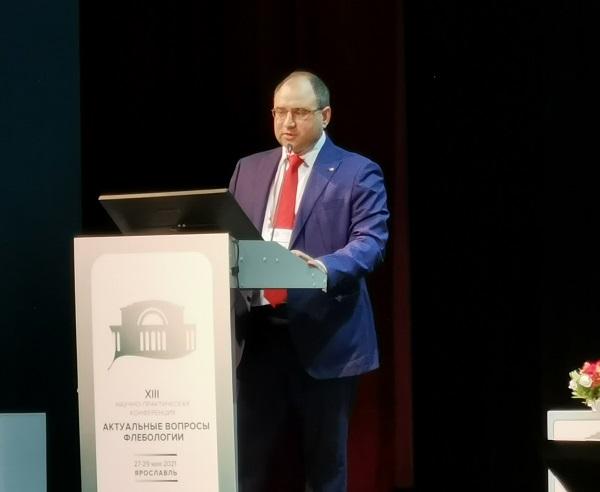 Suchkov I.A. reports. President of the AFR (Ryazan)
