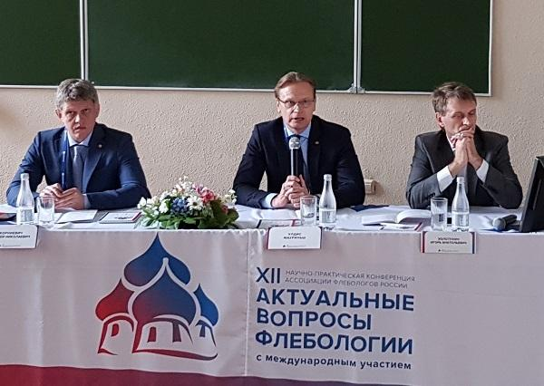 The Chairpersons of the Baltic Session of PRA 2018 are Uldis Maurins, Sergey Kornievich and Igor Zolotukhin