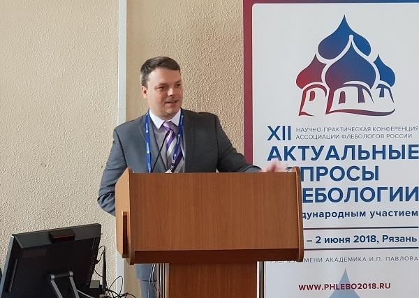Reported by A. Kadish (Latvia)