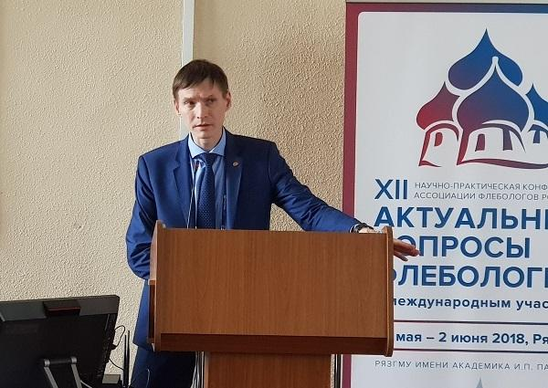 Speaker Parikov MA (Russia)