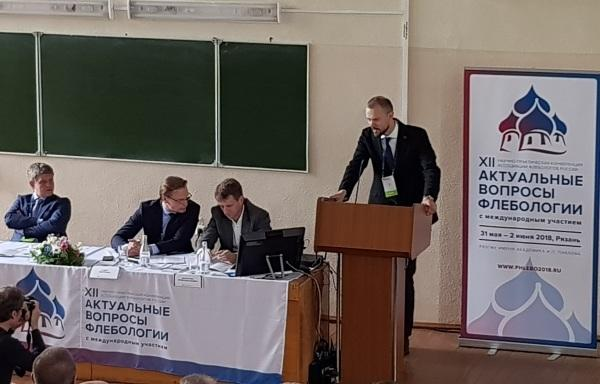 The report is read by Juris Ritz (Latvia)
