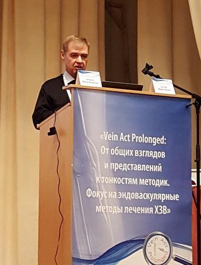 Ph.D. CM. Belentsov (Yekaterinburg)