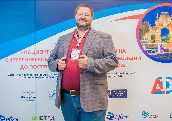 Fedorov D.A. at a conference in Krasnodar