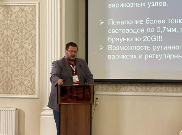 D.A. Fedorov reports. (Moscow)