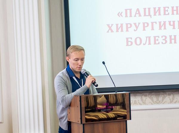Gruzdev I.S. (Moscow)