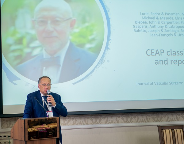 E.A. Ilyukhin reports. (Saint Petersburg)