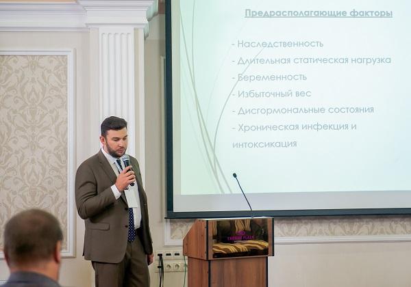 Reported by S. Lugovskoy (Belgorod)