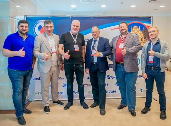 Speakers of the conference in Krasnodar are in a good mood