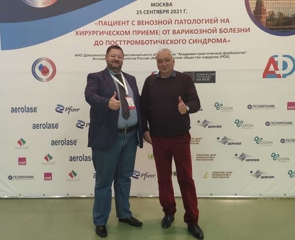 Fedorov D.A. and professor Bogachev V.Yu. at a conference in Moscow