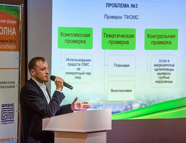 Report by Dr. Razumakhin R.A. (Novosibirsk)