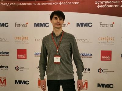 "Phlebologist ""MIFC"" A.M. Malakhov at the conference ""Aesthetic Phlebology - 2019"""