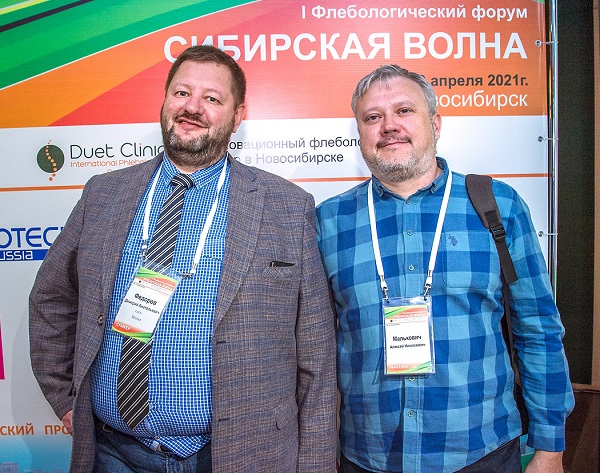 """Fedorov D.A. at the conference """"Siberian Wave"""""""