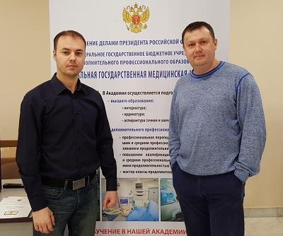 Phlebologists Semenov A.Yu. and Voloshkin AN at the conference