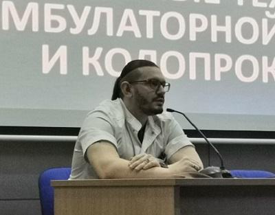 Speaker Ph.D. Lobastov K.V.