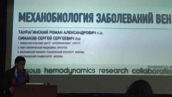 Mechanobiology of venous diseases