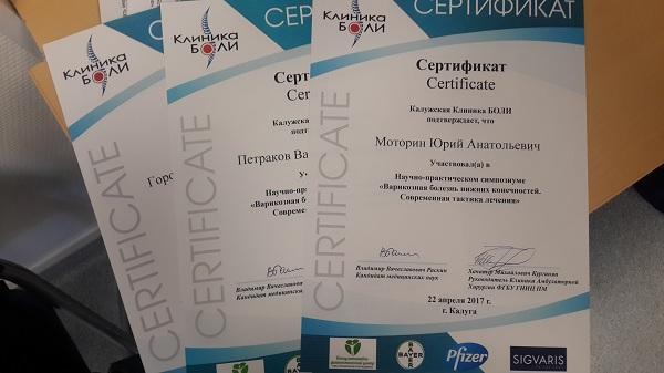Kaluga sertifikaty