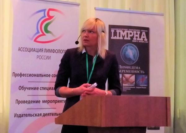 LIMFA Ermochenkova