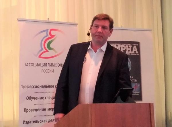 LIMFA Fatuev