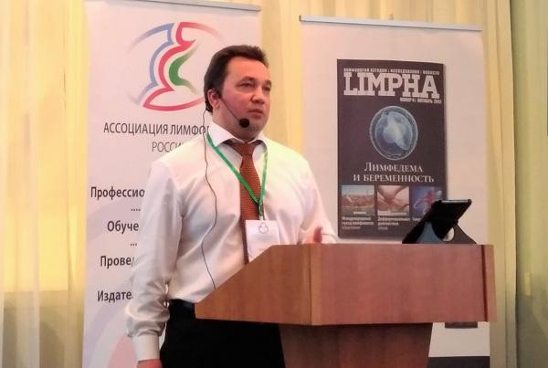 LIMFA Feishanov
