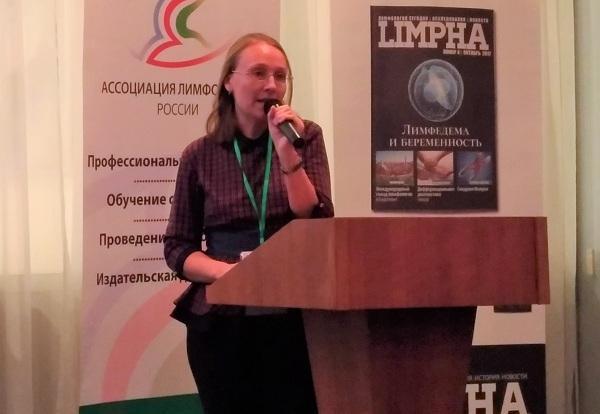 LIMFA Kurochkina