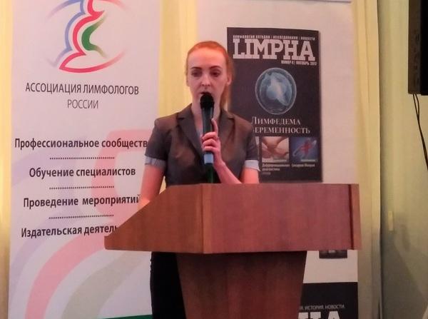 LIMFA Mushnikova