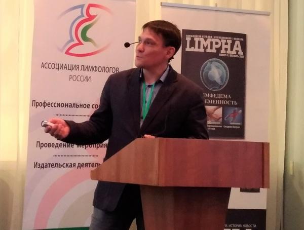 LIMFA Nimaev