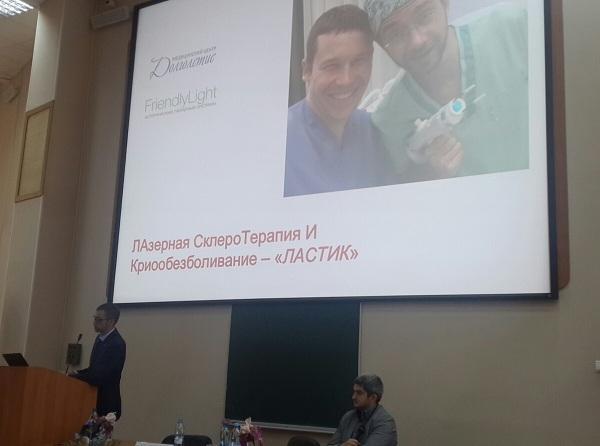 "Dmitry A. Rosukhovsky's report on the ""Eraser"" procedure"