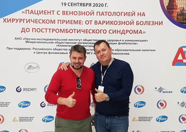 Doctor Semenov A.Yu. with an outstanding phlebologist from Makhachkala S. Aydaev at a conference in Moscow