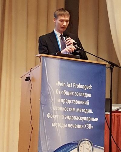 Report M.A. Parikova (St. Petersburg)