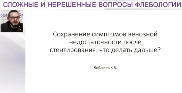 Kirill Viktorovich voiced the reviews