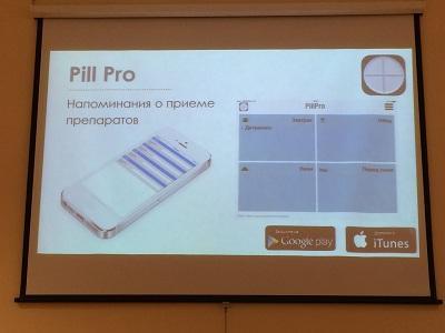 Pill Pro Vein Act