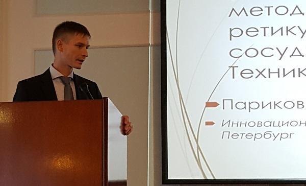 Piter inn Parikov
