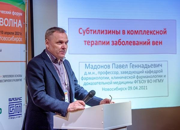 Professor P.G. Madonov reports.