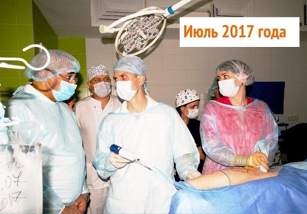 Drobyazgo S.V. performs cyanoacrylate vein obliteration VenaSeal