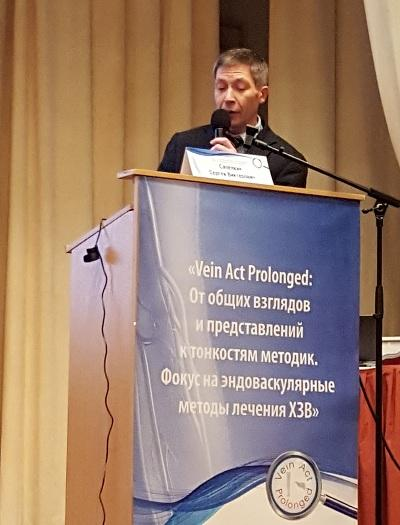 Report by Dr. med. S.V. Sapelkina (Moscow)