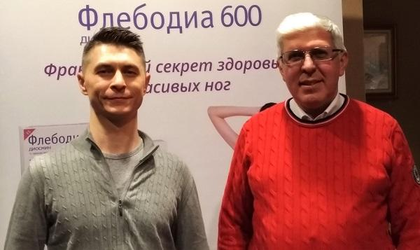 """Phlebologist """"MIFC"""" A.M. Malakhov with the head of """"MUPF"""", surgeon phlebologist A.E. Koreshkov. at the conference"""