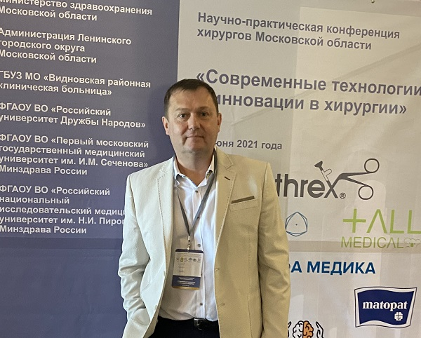 """Semenov A.Yu. at the conference """"Modern technologies and innovations in surgery"""""""
