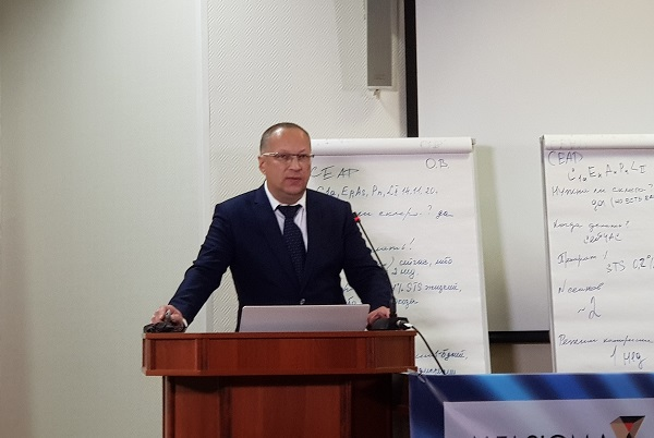 """""""Sclerotherapy in clinical guidelines"""" - reports EA Ilyukhin. (St. Petersburg)"""