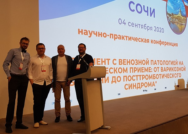 Speakers of the phlebological conference in Sochi