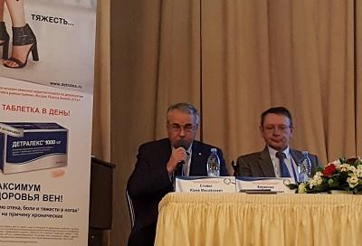 Academician A.I. Kiriyenko and Professor Yu.M. Steadfastly