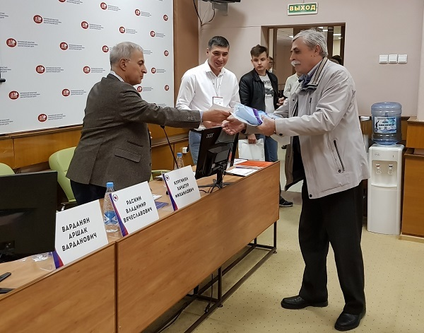 Voroneg Diplom