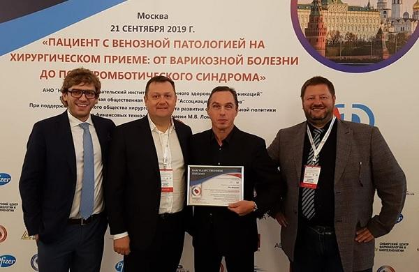 Semenov A.Yu. con il flebologo austriaco Alexander Flor in una conferenza a Mosca