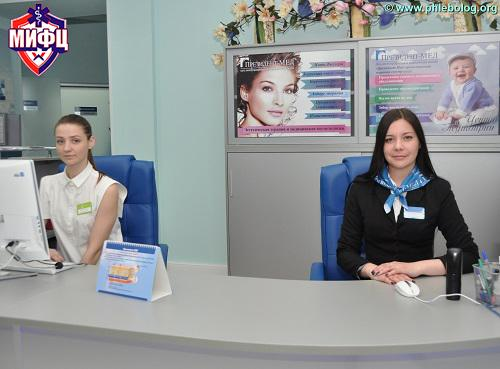 Clinic modern phlebology in Moscow