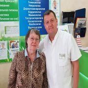Lyudmila Pavlovna